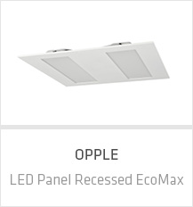 opple_led_panel_recessed_ecomax_auswahl