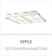 opple_led_panel_recessed_grille_auswahl